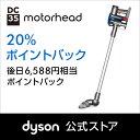 【期間限定20%ポイントバック】【ミニモーターヘッド・フトンツール付】 ダイソン Dyson DC35 motorhead サイクロン式 コードレス掃除機 DC35MH アイアン/クロムブルー