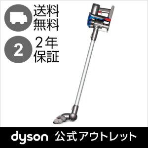 【ダイソン公式アウトレット/送料無料】DC35 モーターヘッド | Dyson digital slim コードレスクリーナー [DC35MH] <アイアン/クロムブルー>【新品/メーカー2年保証】