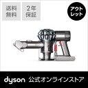 【延長ホース付】 ダイソン Dyson DC61 motorhead ハンディクリーナー サイクロン式掃除機 DC61MHSNI アイアン/ニッケル 【新品/メーカー2年保証】
