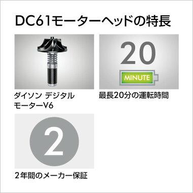 ダイソンDysonV6TriggerProハンディクリーナーサイクロン式掃除機DC61MHPRO【新品/メーカー2年保証】