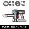 【延長ホース付】ダイソン DC61 モーターヘッド【オンライン限定モデル】| Dyson ハンディクリーナー [DC61MH] 掃除機 <アイアン/ニッケル>【新品/メーカー2年保証】