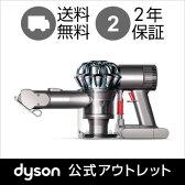 【延長ホース付】ダイソン DC61 モーターヘッド【オンライン限定モデル】  Dyson ハンディクリーナー [DC61MH] 掃除機 <アイアン/ニッケル>【新品/メーカー2年保証】