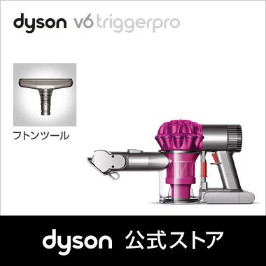 ダイソンDysonV6TriggerProハンディクリーナーサイクロン式掃除機DC61MHPRO