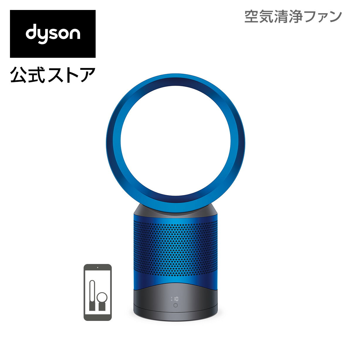 Dyson(ダイソン)『Dyson Pure Cool Link 空気清浄機能付テーブルファン(DP03IB)』