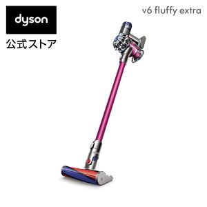 【期間限定】26日9:59amまで!ダイソン Dyson V6 Fluffy Extra サイクロン式 コードレス掃除機 SV09MHPLS