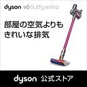 【高性能フィルター搭載】 ダイソン Dyson V6 Fluffy Extra サイクロン式 コード...