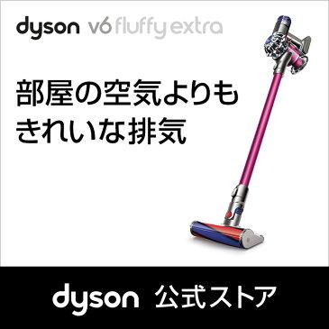 【高性能フィルター搭載】 ダイソン Dyson V6 Fluffy Extra サイクロン式 コードレス掃除機 SV09MHPLS フューシャ/フューシャ/ニッケル