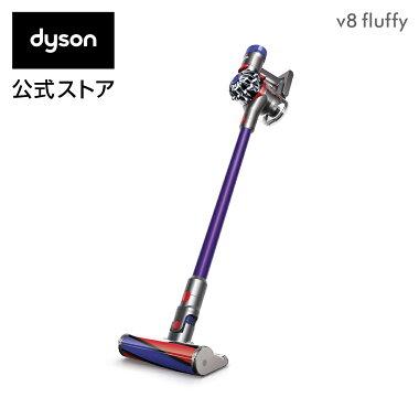ダイソンDysonV8Fluffyサイクロン式コードレス掃除機dysonSV10FF32018年最新モデル【新品/メーカー2年保証】