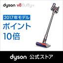 ダイソン Dyson V8 Fluffy+ サイクロン式 コードレス掃除機 SV10FFCOM2 アイアン 2017年モデル 【新品/メーカー2年保証】