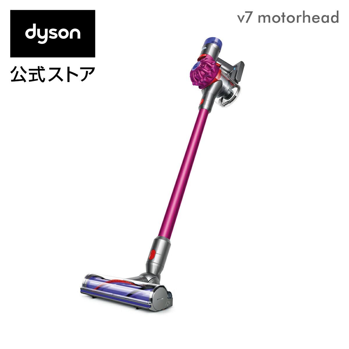ダイソン Dyson V7 Motorhead サイクロン式 コードレス掃除機 dyson SV11ENT 2018年モデル