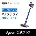 ダイソン Dyson V7 Fluffy サイクロン式 コードレス掃除機 SV11FF ブルー 20...