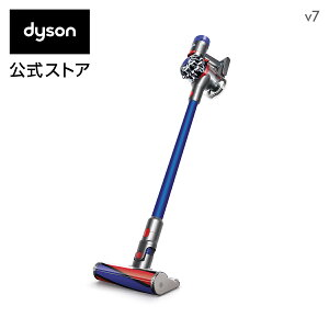 ダイソン Dyson V7 サイクロン式 コードレス掃除機 dyson SV11FFOLB 2018年モデル