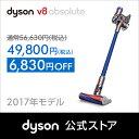 12日7:59amまで【クーポン利用で2,000円OFF】【期間限定】ダイソン Dyson V8 Absolute サイクロン式 コードレス掃除機 SV10ABL2 ブルー 2017年モデル