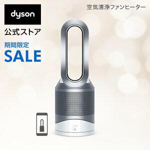 【在庫限り】4日20:00-11日01:59まで!【ウイルス対策】ダイソン Dyson Pure Hot+Cool Link HP03 WS 空気清浄機能付ファンヒーター 空気清浄機 扇風機 ホワイト/シルバー