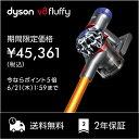 21日(木)1:59amまで!【Dyson MEGA SALE】【期間限定ポイント5倍】ダイソン Dyson V8 Fluffy サイクロン式 コードレス掃除機...