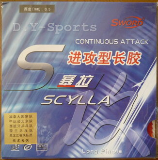 ■■ SWORD Scylla SCYLLA    Direct import drop high rubber in China