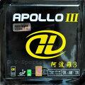 ■メール便送料無料■銀河アポロ3APOLLO3裏ソフトラバー已打底【卓球用品】中国直輸入
