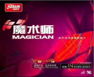 紅色雙朴正熙 (DHS) 魔術師魔術師中國進口鞋底軟橡膠