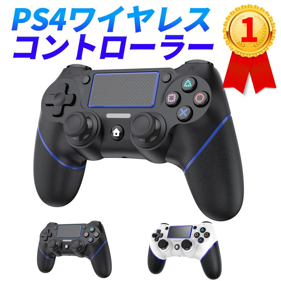 プレイステーション4, 周辺機器 1PS4 DUALSHOCK 4 600mAh Bluetooth 4
