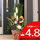 【送料無料】庭師が愛情こめた本格派ミニ門松×1【新築のお正月飾り 玄関 贈り物】
