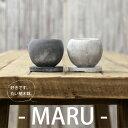 コロ〜ン♪丸い形状の鉢は、植物の存在感を高めます!植物を植えやすい形状...