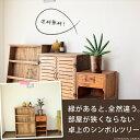 【送料無料】狭い部屋でも大丈夫。私の部屋の小さな、シンボルツリー【サン...