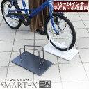 当店オリジナル『スマートエックスミニ 自転車スタンド 小径車...