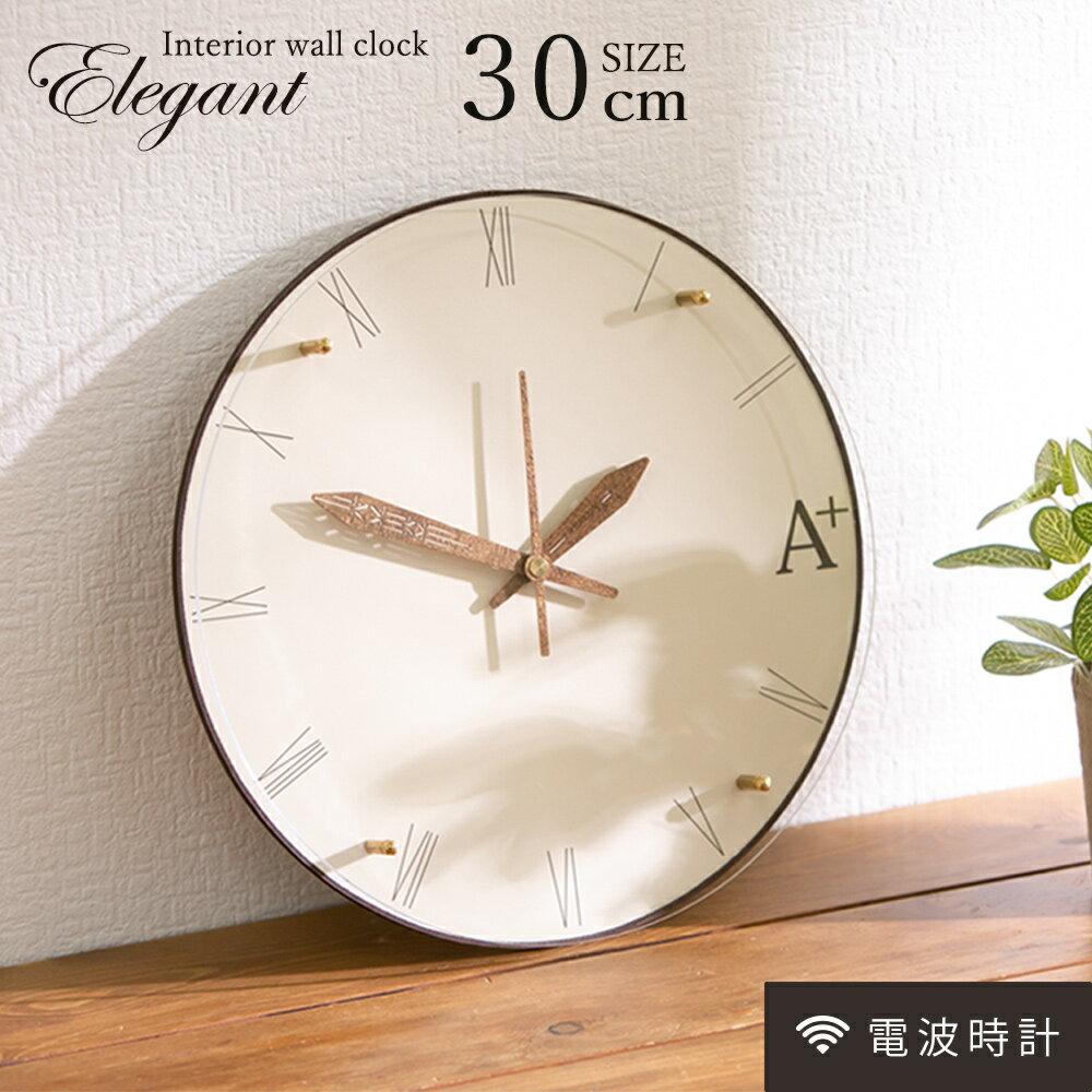 置き時計・掛け時計, 掛け時計