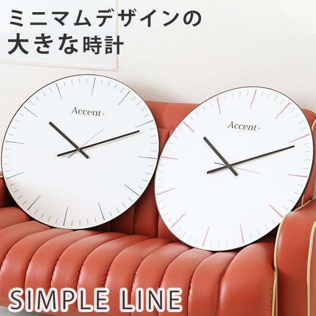 置き時計・掛け時計, 掛け時計  60cm