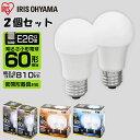 \1個あたり640円/【2個セット】LED電球 E26 60