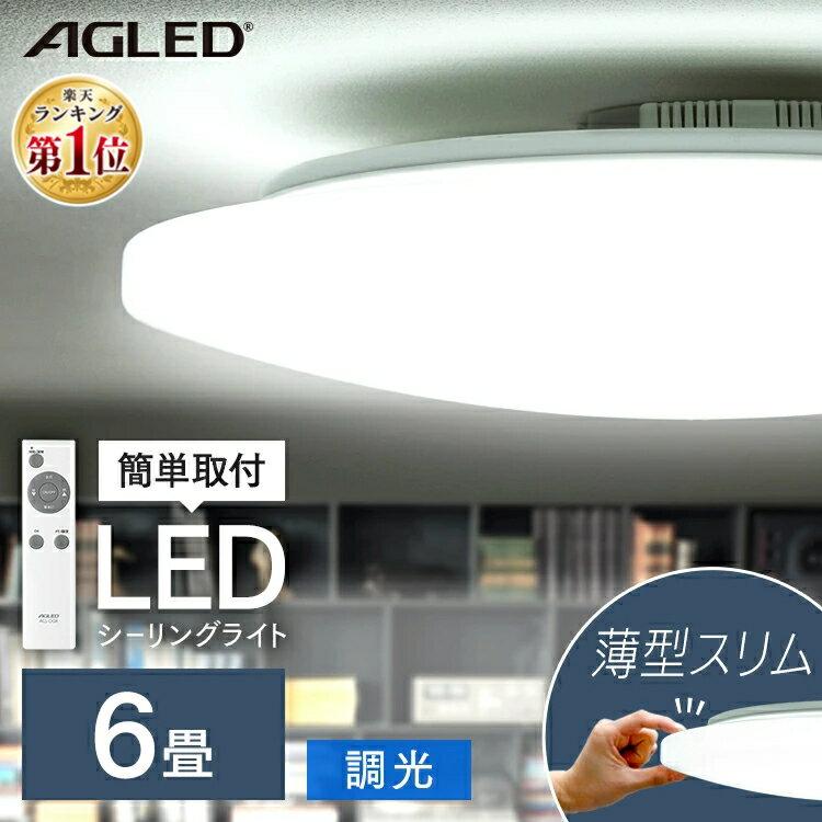 天井照明, シーリングライト・天井直付灯 2,950 6 PZCE-206D LED LED LED AGLED