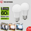 【4個セット】LED電球 E26 60W LDA7N-G-6