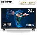 液晶テレビ 24インチ 24WB10 ブラック送料無料 24...
