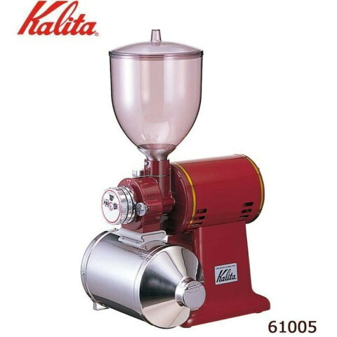 【送料無料】Kalita〔カリタ〕電動コーヒーミル ハイカットミル(HIGH CUT MILL)【K】【TC】【送料無料】