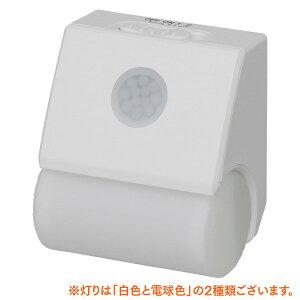 ≪人感センサー≫プラグ式LEDセンサーライト PSL-1A 白色/ホワイト/電球色/ホワイト【keyword0323_led】   【送料無料】【0530ap_ho】【RCP】【P12Sep14】