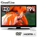 Grand-Line 19V型 DVD内蔵 地上デジタルハイビジ...