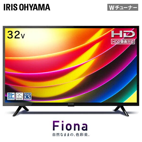 910日はほぼP5 テレビ32型32WB10P液晶テレビ32インチ小型ハイビジョン液晶テレビブラック地デジBSCSリビング寝室