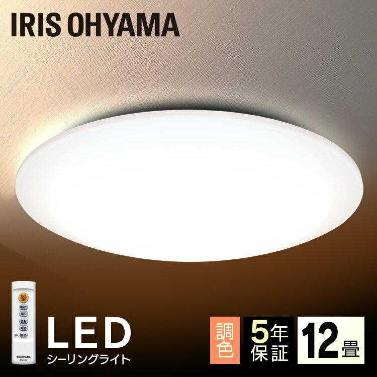天井照明, シーリングライト・天井直付灯 P530 12 CEA-2012DL LED LED LED LED