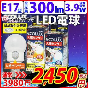 【新商品】≪斜め取付タイプ≫人感センサー付LED電球  小形電球型 LDA4N-H-E17SH・LDA3L-H-E17SH(昼白色:300lm/電球色:250lm) E17(17mm/17口金) 【e-netshop】enetshop1128-B2