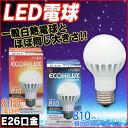 【送料無料】LED電球(810lm)/昼白色LDA11N-H-V12/電球色LDA11L-H-V12/アイリスオーヤマ(エコハイルクス/ECOHiLUX)/E26/26mm/26口金/一般電球【RCP】