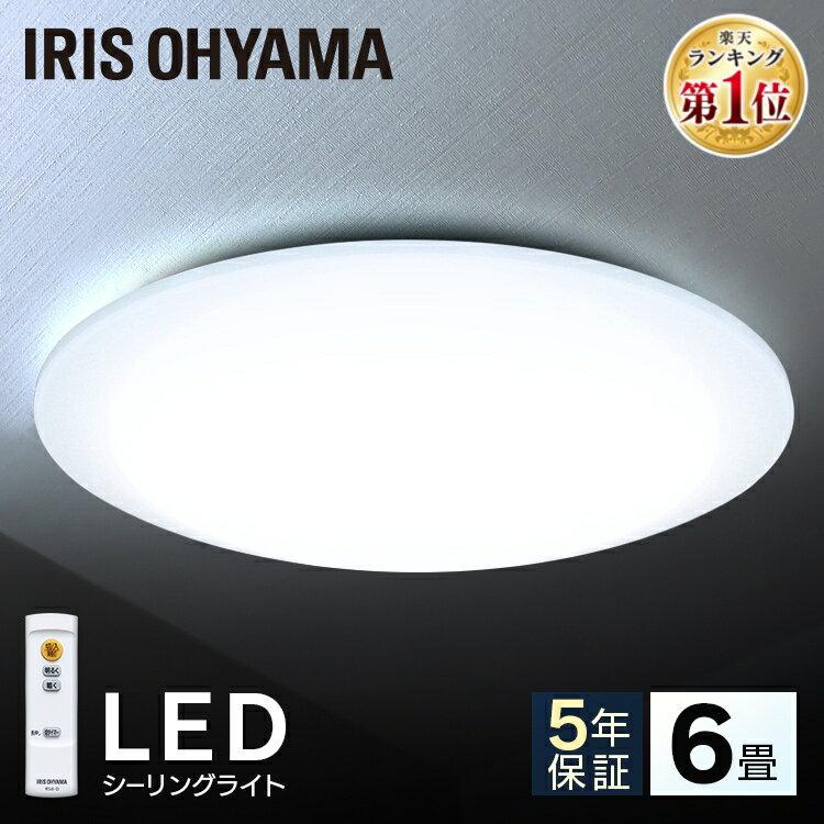 天井照明, シーリングライト・天井直付灯 P530 6 CEA-2006D LED LED LED LED