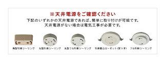 シーリングライトスポットライトCLARTE+4灯クロスタイプブラック/ホワイトリモコン付送料無料天井照明インテリアライトランプおしゃれ照明お洒落リビングモダン北欧6畳8畳led対応DC4灯シーリングライト
