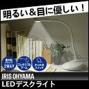 ★PICKUP 10/19 10:59迄★ デスクライト led LD...
