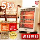 [150円OFFクーポン対象]電気ストーブ 小型 おしゃれ EHT-8...