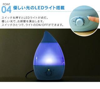 【加湿器超音波式】【送料無料】アロマ加湿器超音波加湿器LED付き【加湿機予防ミスト湿度冬季節家電卓上オフィスLEDライトかわいいおしゃれ】H2OSISJ22【B】【D】