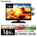 Grand-Line 16V型 DVD内蔵 地上デジタルハイ...