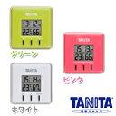 TANITA(タニタ) デジタル温湿度計 TT-550 グリーン(GR)・ピンク(PK)・ホワイト(WH)【K】【DC】【メール便】【代引不可】