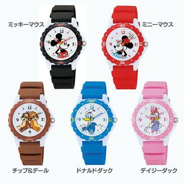 シチズンQ&Qウォッチ HW02-001・002・003・004・005腕時計 時計 Disney ディズニー レディース 防水 シチズンQ&Q ミッキーマウス・ミニーマウス・チップ&デール・ドナルドダック・デイジーダック【D】
