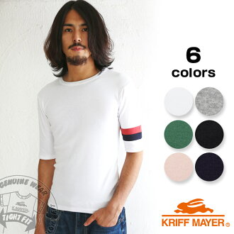 KRIFF MAYER Cliff year tight switching 5-Sleeve T shirt