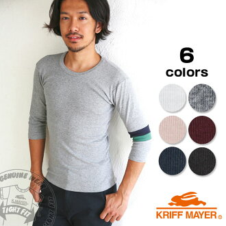 KRIFF MAYER Cliff year tight-fitting switch 7-sleeves T shirt